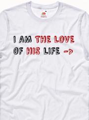 Maglietta regalo san valentino per lei